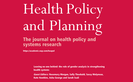 Red cover of Health Policy 7 Plannign journal